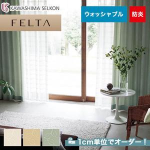 オーダーカーテン 川島織物セルコン FELTA (フェルタ) FT6308・6310