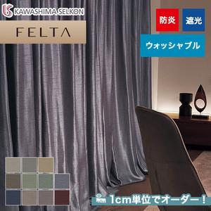 オーダーカーテン 川島織物セルコン FELTA (フェルタ) FT6522~6532