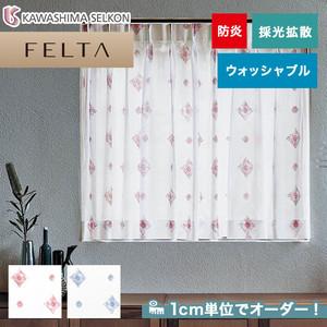 オーダーカーテン 川島織物セルコン FELTA (フェルタ) FT6611・6612