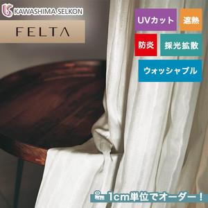 オーダーカーテン 川島織物セルコン FELTA (フェルタ) FT6624