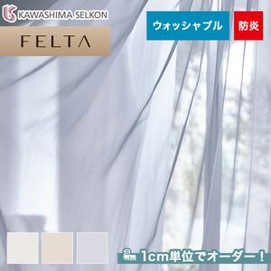 オーダーカーテン 川島織物セルコン FELTA (フェルタ) FT6641~6643