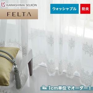オーダーカーテン 川島織物セルコン FELTA (フェルタ) FT6657