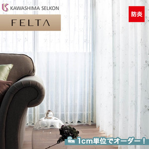 オーダーカーテン 川島織物セルコン FELTA (フェルタ) FT6659