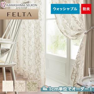 オーダーカーテン 川島織物セルコン FELTA (フェルタ) FT6662~6664