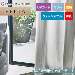 オーダーカーテン 川島織物セルコン FELTA (フェルタ) FT6706
