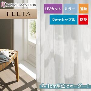 オーダーカーテン 川島織物セルコン FELTA (フェルタ) FT6710