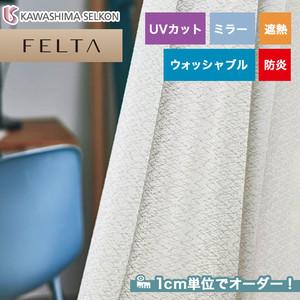 オーダーカーテン 川島織物セルコン FELTA (フェルタ) FT6712
