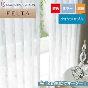 オーダーカーテン 川島織物セルコン FELTA (フェルタ) FT6713
