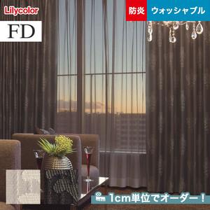 オーダーカーテン リリカラ FD(ファブリックデコ) FD-53021・FD-53022