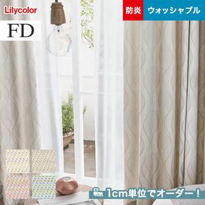 オーダーカーテン リリカラ FD(ファブリックデコ) FD-53034~FD-53037