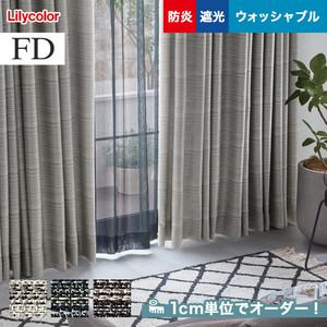 オーダーカーテン リリカラ FD(ファブリックデコ) FD-53076~FD-53078