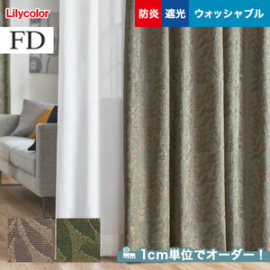 オーダーカーテン リリカラ FD(ファブリックデコ) FD-53098・FD-53099