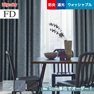 オーダーカーテン リリカラ FD(ファブリックデコ) FD-53101~FD-53103