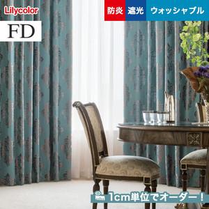 オーダーカーテン リリカラ FD(ファブリックデコ) FD-53108
