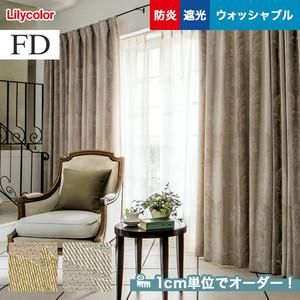 オーダーカーテン リリカラ FD(ファブリックデコ) FD-53111・FD-53112