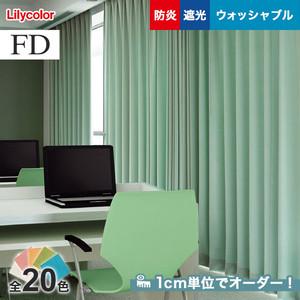 オーダーカーテン リリカラ FD(ファブリックデコ) FD-53197~FD-53216