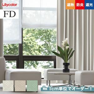 オーダーカーテン リリカラ FD(ファブリックデコ) FD-53220~FD-53222