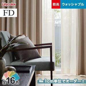 オーダーカーテン リリカラ FD(ファブリックデコ) FD-53294~FD-53309