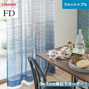 オーダーカーテン リリカラ FD(ファブリックデコ) FD-53313