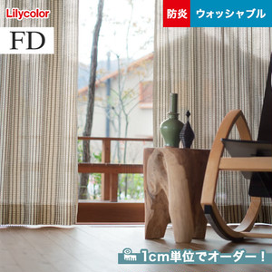 オーダーカーテン リリカラ FD(ファブリックデコ) FD-53327