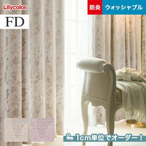 オーダーカーテン リリカラ FD(ファブリックデコ) FD-53370・FD-53371