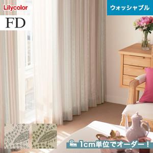 オーダーカーテン リリカラ FD(ファブリックデコ) FD-53377・FD-53378