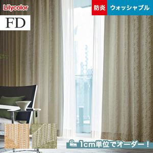 オーダーカーテン リリカラ FD(ファブリックデコ) FD-53447・FD-53448