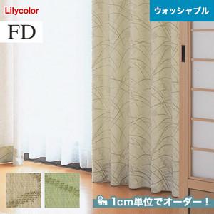 オーダーカーテン リリカラ FD(ファブリックデコ) FD-53463・FD-53464