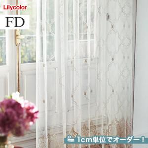 オーダーカーテン リリカラ FD(ファブリックデコ) FD-53473
