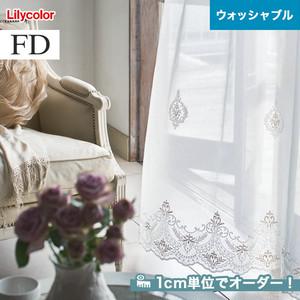 オーダーカーテン リリカラ FD(ファブリックデコ) FD-53474
