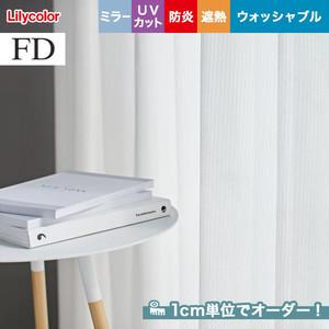 オーダーカーテン リリカラ FD(ファブリックデコ) FD-53523