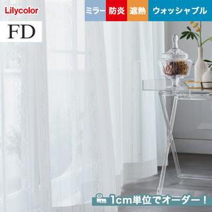 オーダーカーテン リリカラ FD(ファブリックデコ) FD-53524