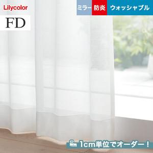 オーダーカーテン リリカラ FD(ファブリックデコ) FD-53552