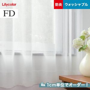 オーダーカーテン リリカラ FD(ファブリックデコ) FD-53571
