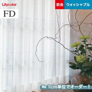 オーダーカーテン リリカラ FD(ファブリックデコ) FD-53572