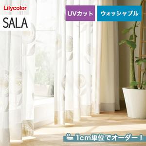 オーダーカーテン リリカラ SALA(サーラ) LS-61079