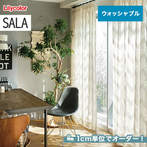 オーダーカーテン リリカラ SALA(サーラ) LS-61127