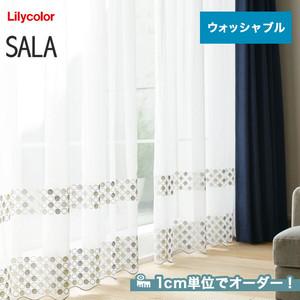 オーダーカーテン リリカラ SALA(サーラ) LS-61142