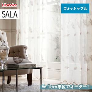 オーダーカーテン リリカラ SALA(サーラ) LS-61174