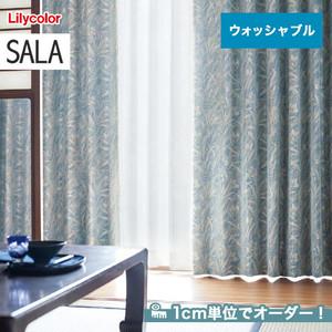 オーダーカーテン リリカラ SALA(サーラ) LS-61234