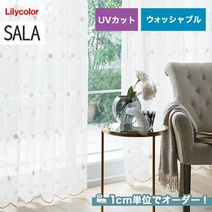 オーダーカーテン リリカラ SALA(サーラ) LS-61409
