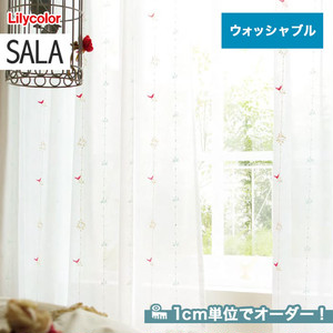 オーダーカーテン リリカラ SALA(サーラ) LS-61418