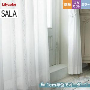 オーダーカーテン リリカラ SALA(サーラ) LS-61455