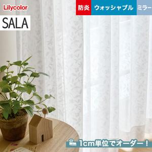 オーダーカーテン リリカラ SALA(サーラ) LS-61471