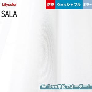 オーダーカーテン リリカラ SALA(サーラ) LS-61472
