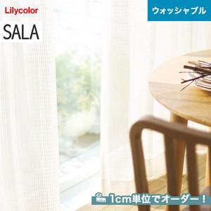 オーダーカーテン リリカラ SALA(サーラ) LS-61505