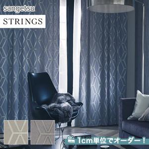 オーダーカーテン サンゲツ STRINGS (ストリングス) SC3001~3002