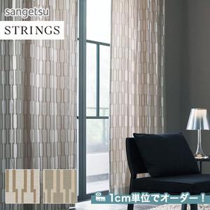 オーダーカーテン サンゲツ STRINGS (ストリングス) SC3009~3010