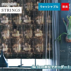 オーダーカーテン サンゲツ STRINGS (ストリングス) SC3023