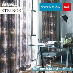 オーダーカーテン サンゲツ STRINGS (ストリングス) SC3024